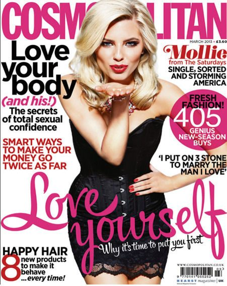 Rylan Clark's new shoot can be seen in the March issue of Cosmopolitan Magazine